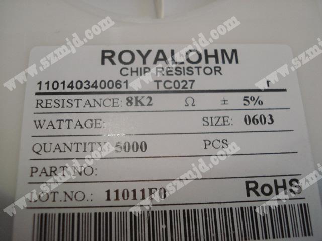 电阻 Resisitor 8K2 0603 1% 0.125W