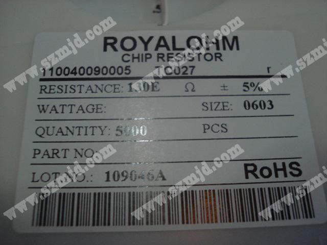 电阻 Resistor 130E 0603 5%