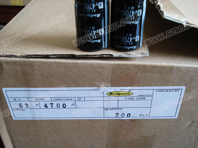 electrolytic capacitor 63V 4700UF
