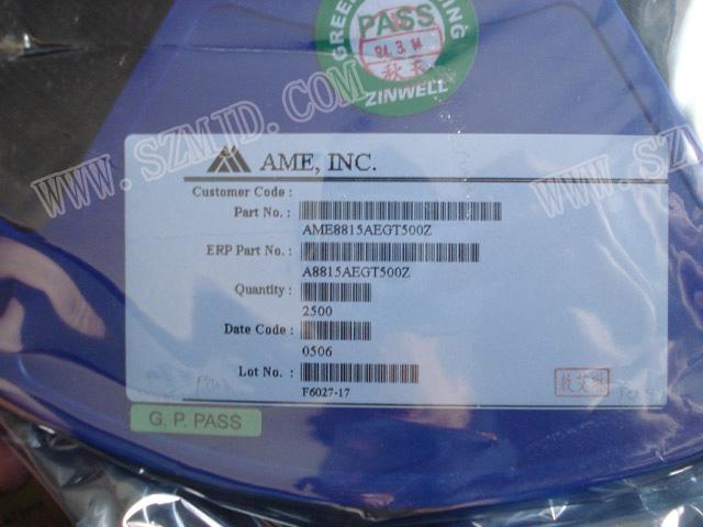 AME8815AEGT500Z