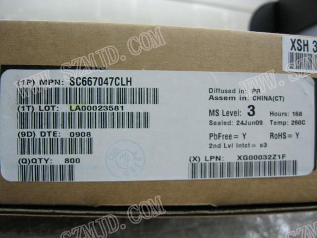 SC667047CLH