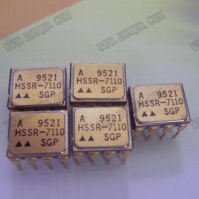 HSSR-7110
