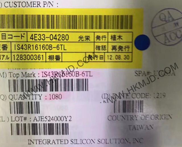 IS43R16160B-6TL