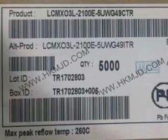 LCMXO3L-2100E-5UWG49CTR