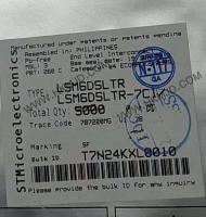 LSM6DSLTR
