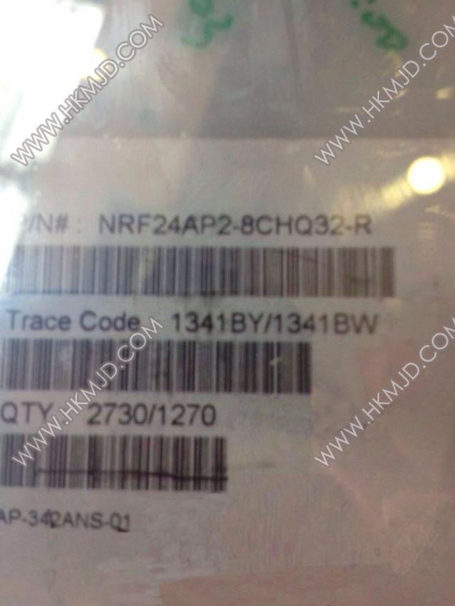NRF24AP2-8CHQ32
