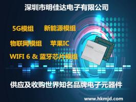 QCC-5141-0-WLNSP94B-HR-01-0